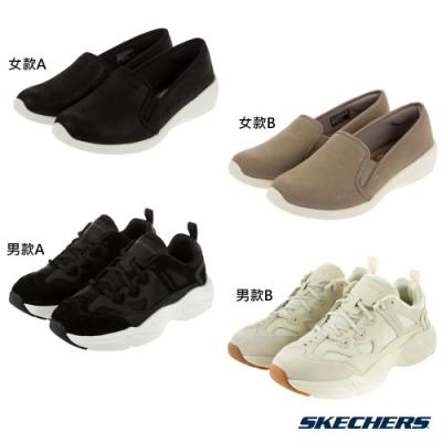 SKECHERS 男女時尚運動休閒鞋 時時樂限定優惠價