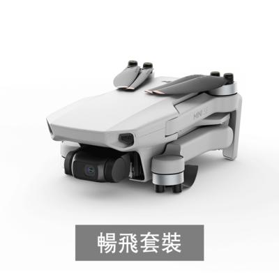 DJI Mini SE 輕型空拍機-暢飛套裝