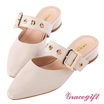 Grace gift-金屬方釦低跟穆勒鞋 米白