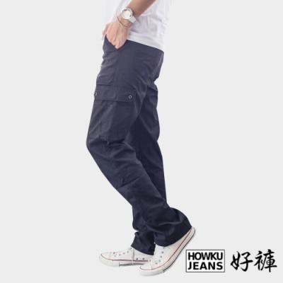 HowKu好褲 純黑涼感透氣多袋工作褲.工裝褲