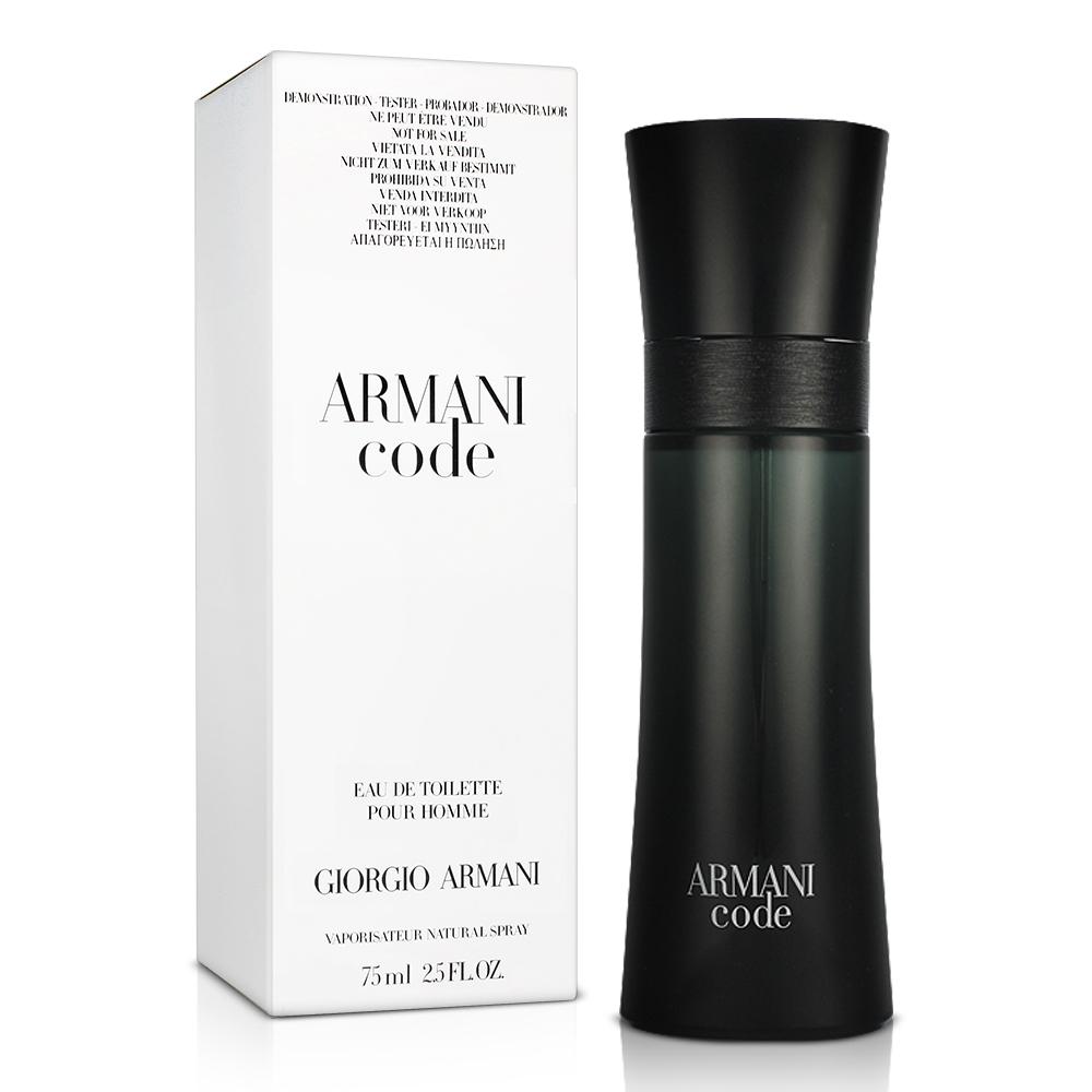 GIORGIO ARMANI Code 黑色密碼男性淡香水75ml-Tester