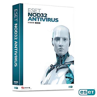 ESET NOD32 ANTIVIRUS 版本 防毒軟體(2年1台)盒裝版