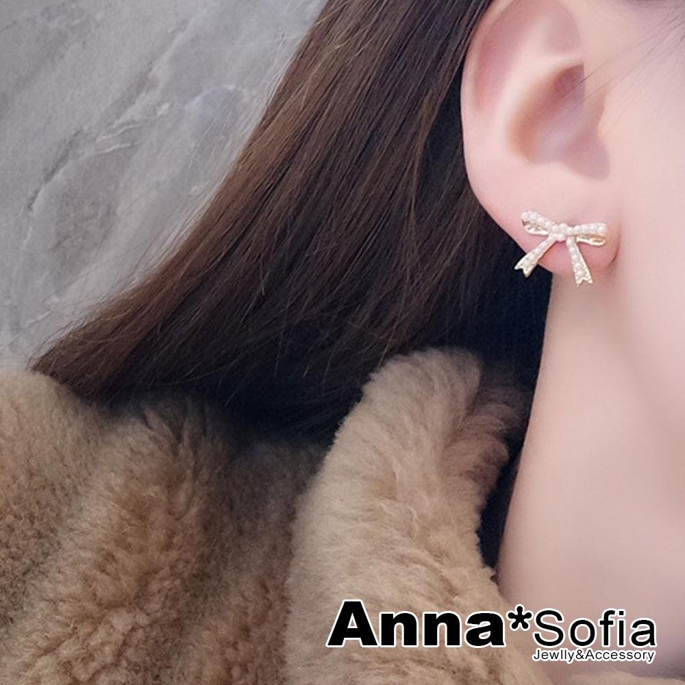 AnnaSofia 緞帶鑲珠蝶結 925銀針耳針耳環(金系)