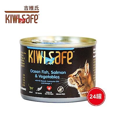 吉維氏 KIWI SAFE 天然無榖主食貓罐 (海魚 鮭魚 南瓜 蔬菜)(1箱/24罐)
