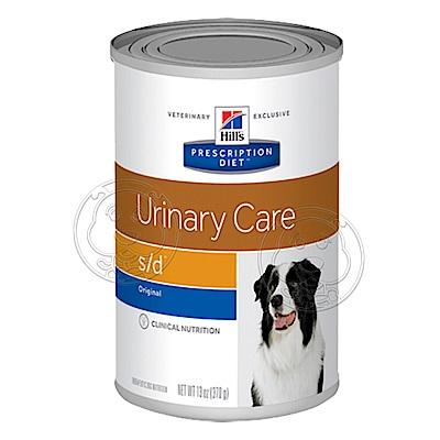 美國Hills希爾思》犬處方s/d溶解劑膀胱健康配方370g*24罐