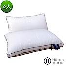 Hilton 希爾頓 五星級御用 雙滾邊純棉立體抗蹣抑菌枕2入