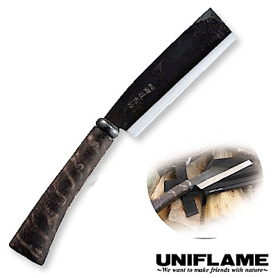 日本 UNIFLAME 獨特純手工製 鍛造開山刀(大)