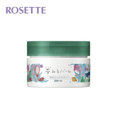 【ROSETTE】海泥毛孔潔淨夢幻卸妝膏 90g