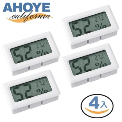 Ahoye 迷你溫濕度器 溫度計 4入組