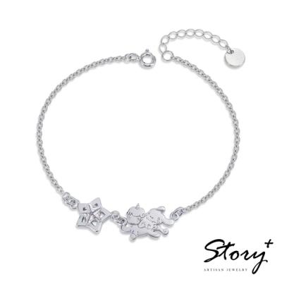 STORY故事銀飾-幸福喜拿系列-追尋幸福 純銀手鍊