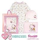 Hello Kitty 凱蒂貓 長袍彌月禮盒 KFS905P