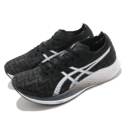 Asics 慢跑鞋 Magic Speed Carbon 男鞋 寬楦頭 亞瑟士 碳板 回彈 彈性 省力 緩衝 黑 白 1011B393001