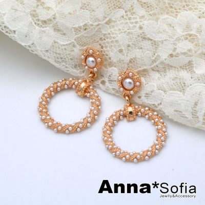 【3件5折】AnnaSofia 空圈璇細珠 925銀針耳針耳環(金系)