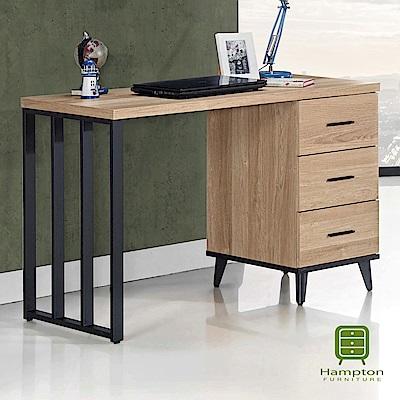 漢妮Hampton艾迪蒂黃橡木4尺三抽書桌-直抽-121x56x80.7