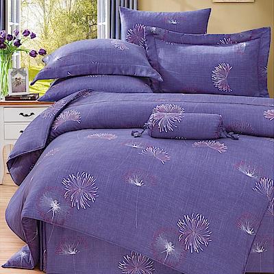 Saint Rose 嘉樂尼 加大100%純天絲兩用被套床罩八件組