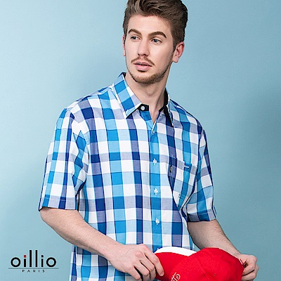 歐洲貴族oillio 短袖襯衫 質感格紋 紳士口袋 藍色