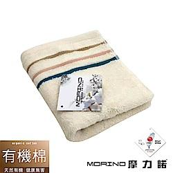 有機棉三緞條毛巾 MORINO摩力諾