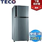 TECO東元 508L 1級變頻2門電冰箱 R5172XHK