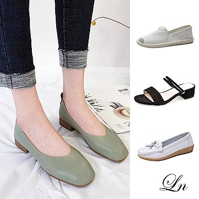 [時時樂限定]LN 精選各類鞋款限時下殺-6款任選均一價