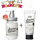 Amino Mason胺基酸植物保濕洗髮精(加碼送植物保濕護髮膜200g)