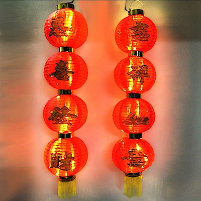 摩達客 農曆春節元宵-恭喜發財吉祥如意-四字中型掛飾燈籠串(兩串)+LED50燈插電式