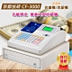 京都技研 CF-3000全中文高品質收據機/收銀機 product thumbnail 1