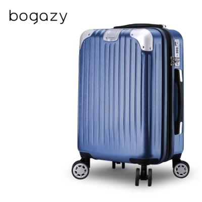 Bogazy 靜秘時光 25吋避震輪/防爆拉鍊/可加大行李箱(銀藍色)