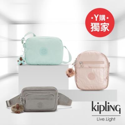 Kipling優雅時尚百搭造型包