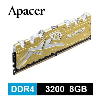 Apacer Panther Rage 金豹 DDR4 3200 8G 金豹桌上型RGB發光電競記憶體