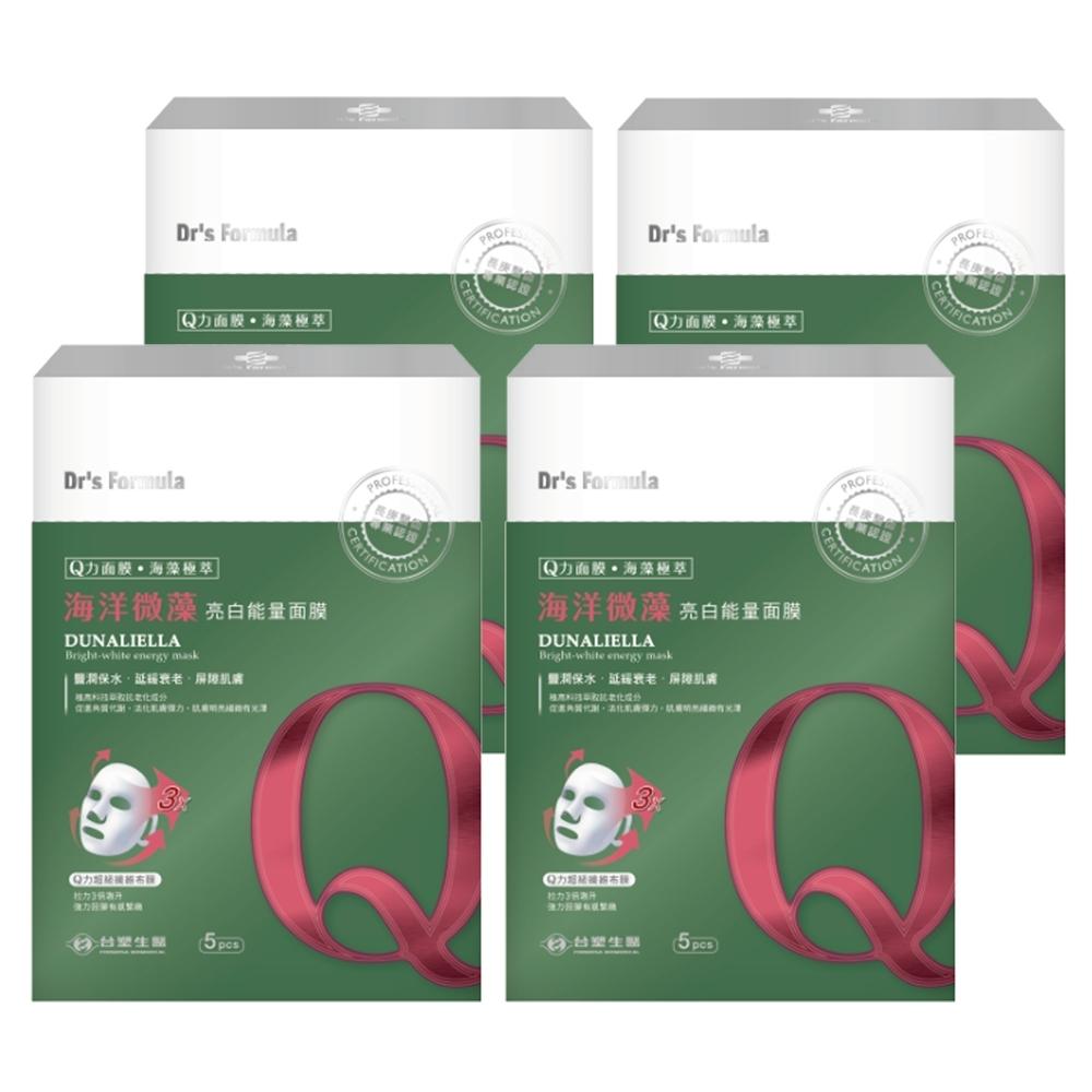台塑生醫Dr's Formula海洋微藻亮白能量面膜(5片裝)*4盒入