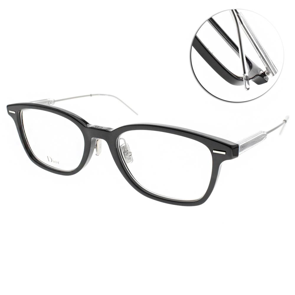 DIOR 眼鏡 百搭方框款/黑-銀 #BLACKTIE237 TSJ