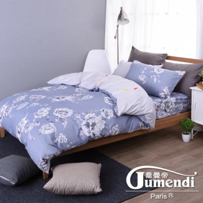 喬曼帝Jumendi 台灣製活性柔絲絨雙人四件式被套床包組-悠境花語