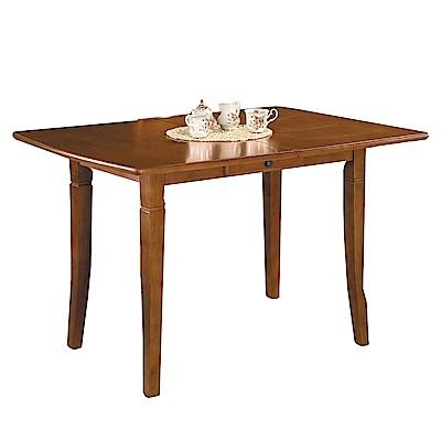 品家居 尼卡2尺可拉合式實木餐桌-60x90x74cm免組