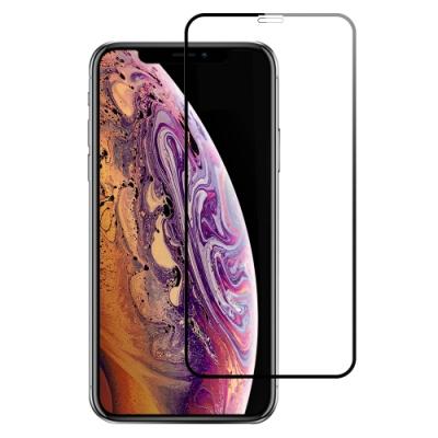 iPhone X XS 絲印 滿版 全膠 9H 鋼化玻璃膜 保護貼 ( iPhoneX保護貼 iPhoneXS保護貼 )