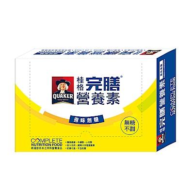 桂格完膳營養素原味無糖250ml×24入