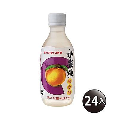 《百家珍》水蜜桃健康醋 280ml (瓶) /24入