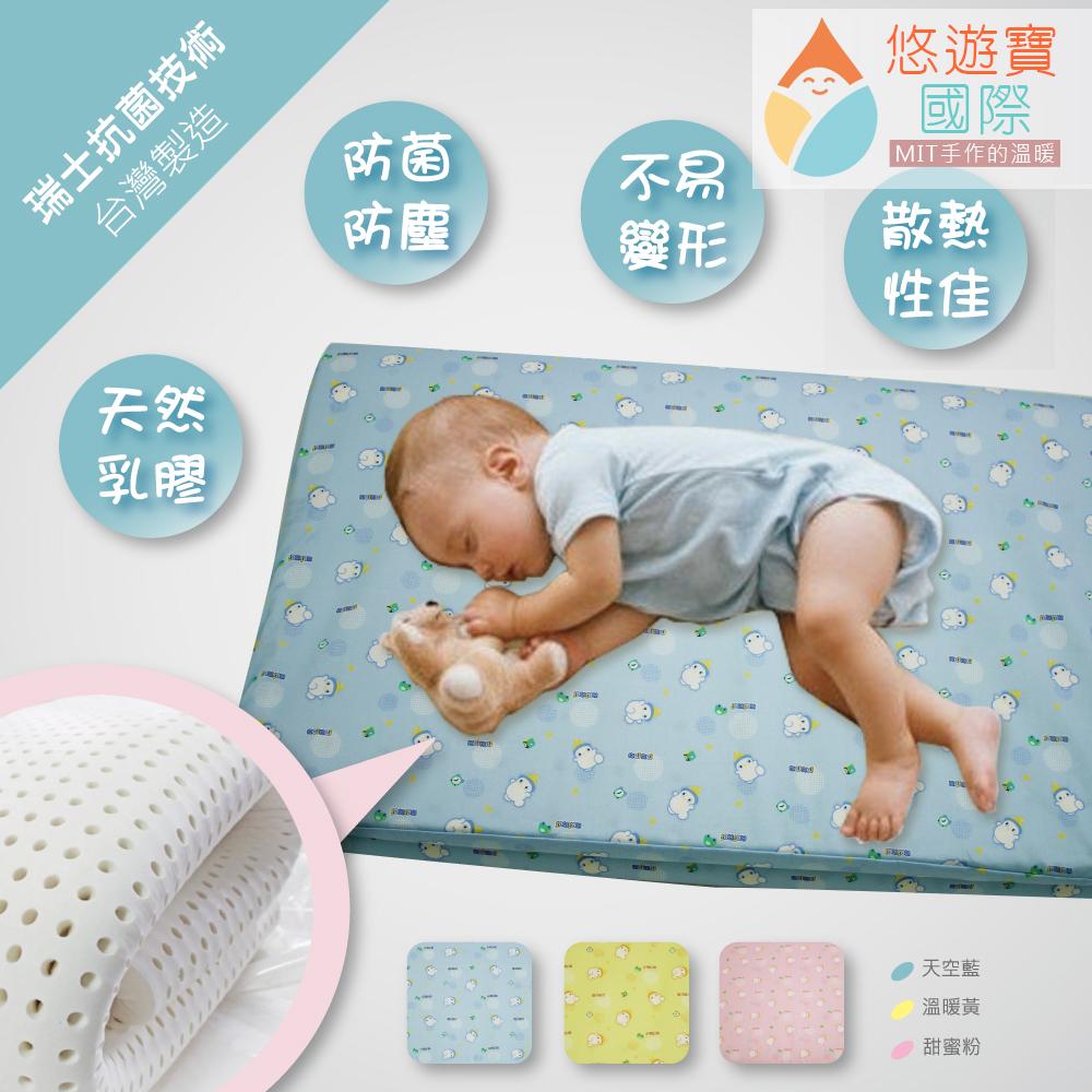【悠遊寶國際】嬰幼兒乳膠護脊床墊60×120×2.5cm(3色可選) @ Y!購物