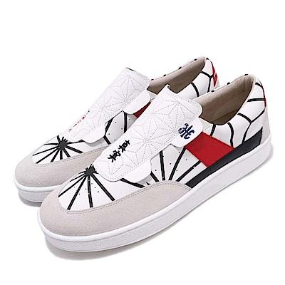 Royal Elastics 休閒鞋 Pastor JP 男鞋