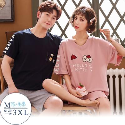 悠美學-精梳棉短袖男女居家服套裝-插圖字母(M-3XL)