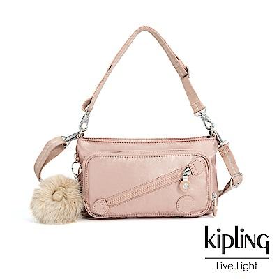 Kipling 金屬光暈微醺粉斜拉鍊肩背包-MILOS