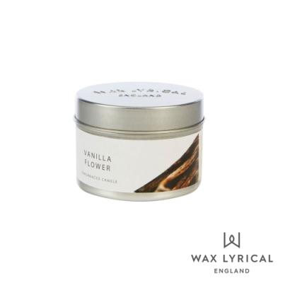 英國 Wax Lyrical 英式經典系列香氛蠟燭 香草花 Vanilla Flower 84g