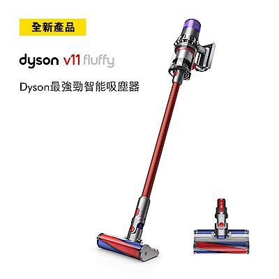 [無卡分期12期] Dyson戴森 V11 SV14 Fluffy 手持無線吸塵器