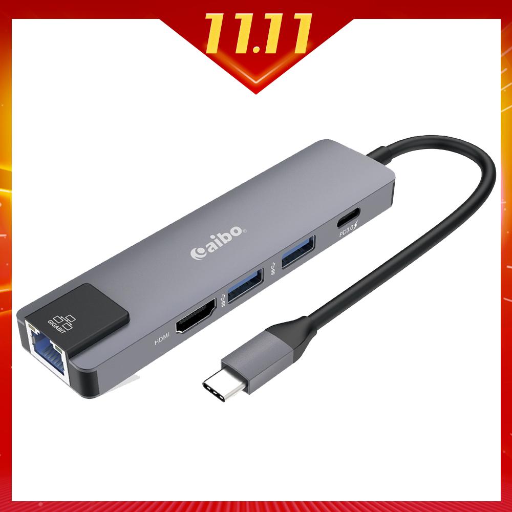 [時時樂] aibo 5合1 Type-C多功能擴充器(PD快充/USB3.0/HDMI)