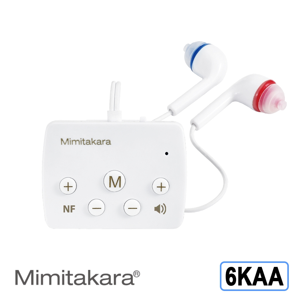 耳寶助聽器(未滅菌) MIMITAKARA 藍牙充電口袋型助聽器 6KAA白-五鍵版