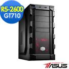 華碩B450平台[赤陽戰士]R5六核GT710獨顯SSD電玩機