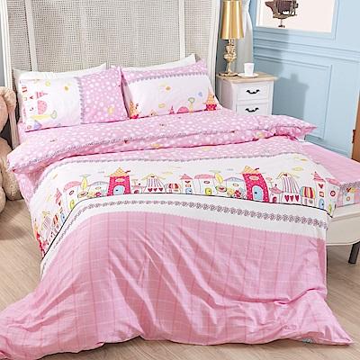 La Lune 百分百精梳純棉40支纱舖棉兩用被雙人床包組-DL-夢幻城堡