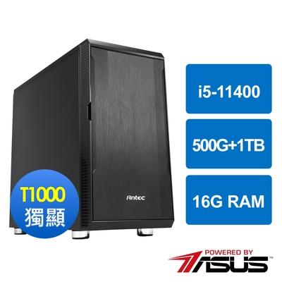 華碩B560平台[美編水神]i5-11400/16G/1T/T1000/500G_M2