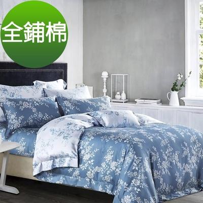 Saint Rose 雙色羅曼史 雙人 頂級精緻 100%純天絲全鋪棉床包兩用被套四件組