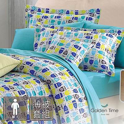 GOLDEN-TIME-貓頭鷹派對-藍-精梳棉-單人三件式薄被套床包組