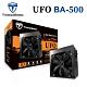TrendSonic翰欣 UFO BA-500 500W 電源供應器 product thumbnail 1